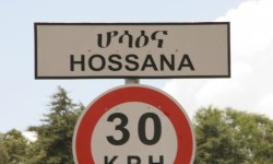 Imágenes de Hossana