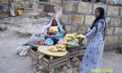 Etiopía Rural